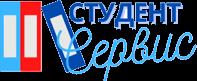 Студент-Сервис в Санкт-Петербурге
